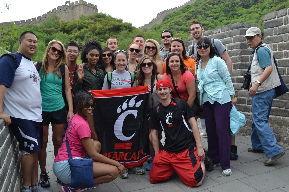 China Great wall group
